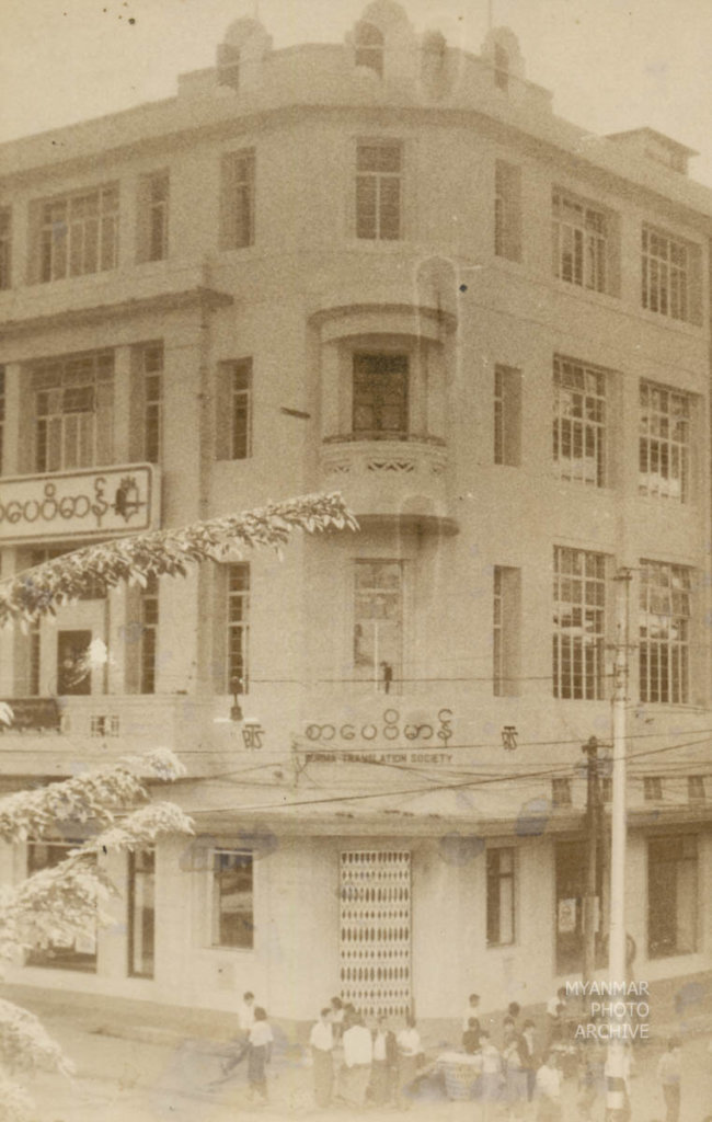 1950s, Architecture, Myanmar, Yangon, building, burma translation society, construction, downtown, house, manmade, street, structure