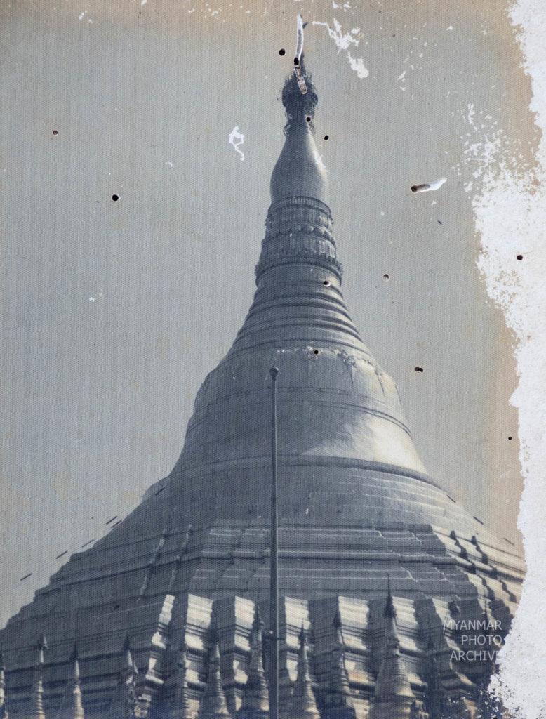 1950s, Asia Studio, Ceremony, History, Teza Aung, U Kywat, Yangon, buddhism, old photo, pagoda, photo studio, religion, shwedagaon, tempel, ဓာတ်ပုံစတူဒီယို, ဓာတ်ပုံဟောင်းများ, သမိုင်းကြောင်း, ၁၉၅၀ ၀န်းကျင်