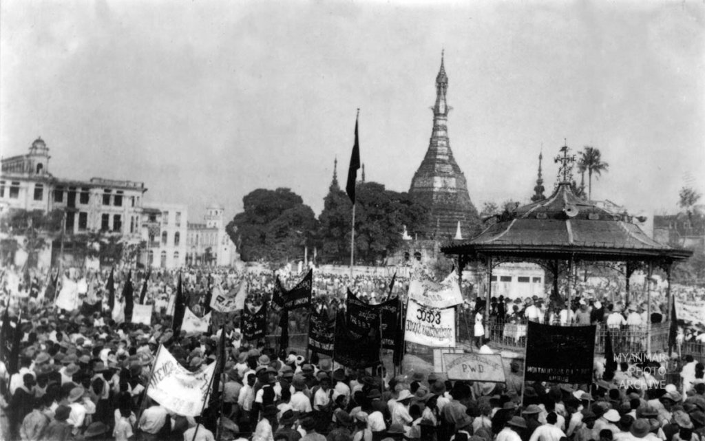 Asia Studio, History, Teza Aung, U Kywat, Yangon, colonial time, demonstrations, downtown, gathering, historic, protest, sule pagoda