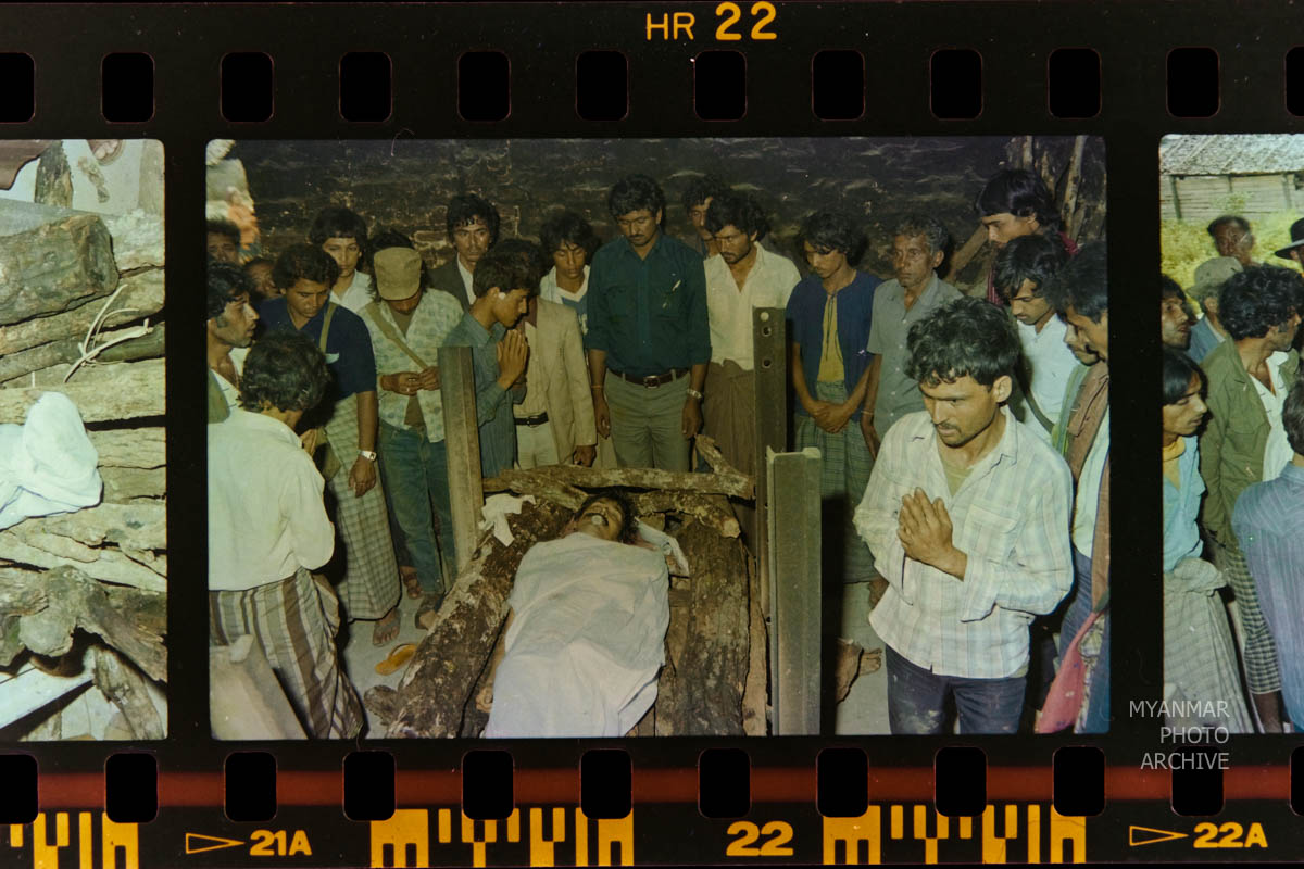 U Aung San Archive - 1985.02.3  Funeral and Studio