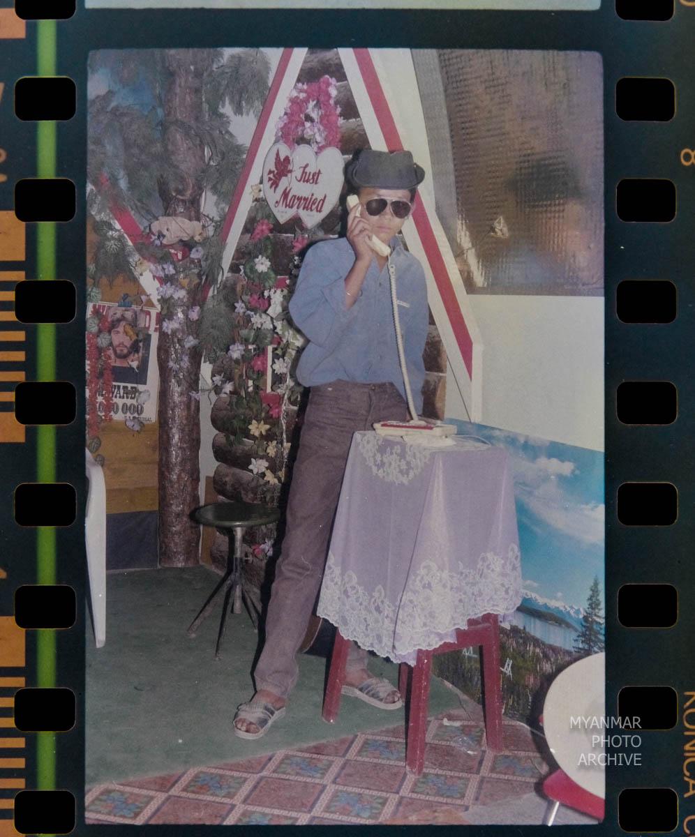 U Aung San Archive - 1994/03/17 - studio