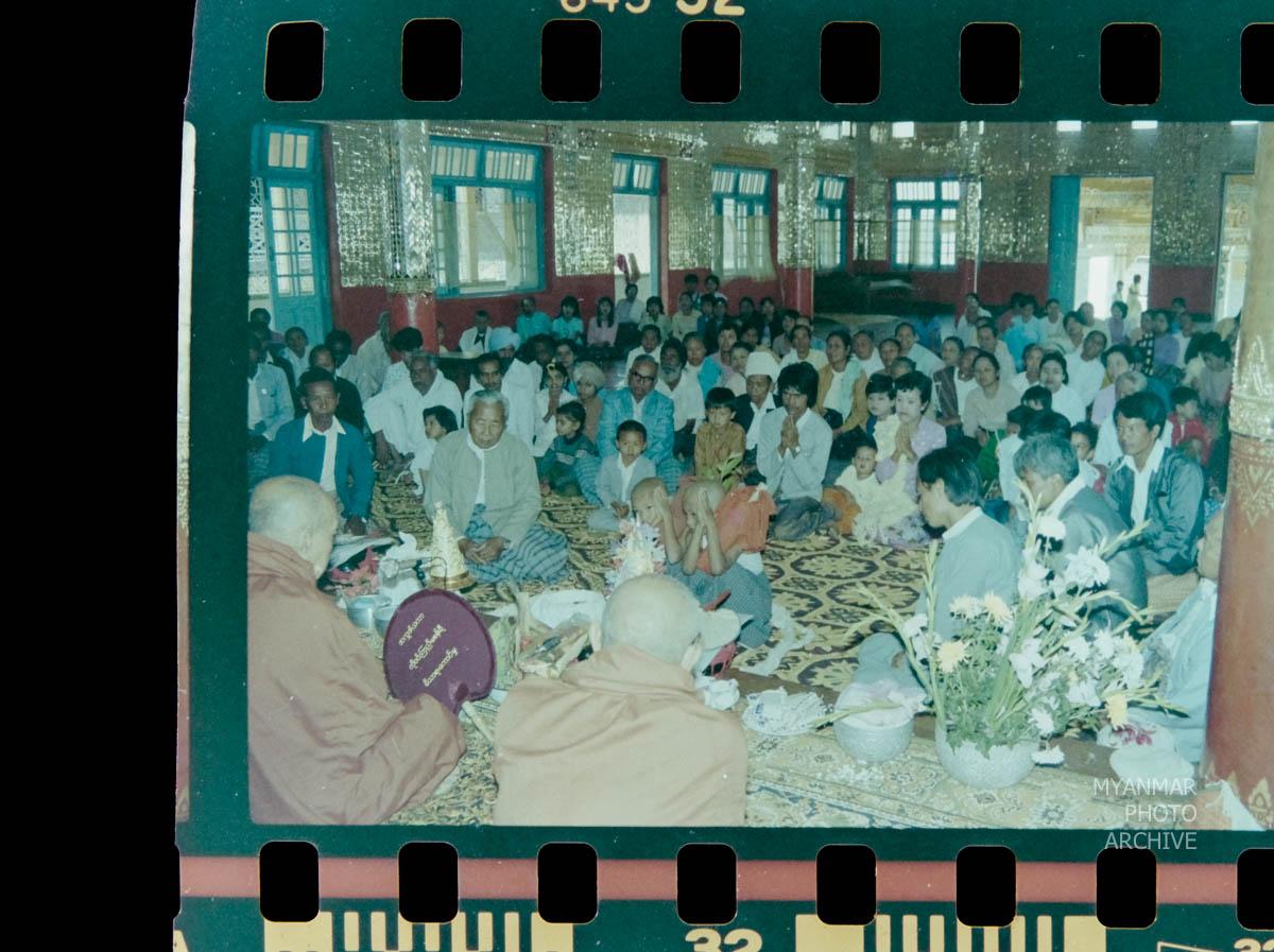 U Aung San Archive – 25.04.1986 Shinbyu