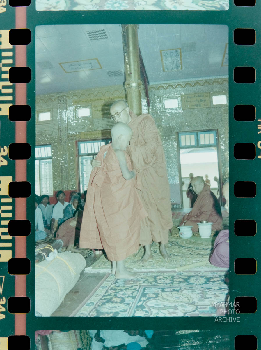 U Aung San Archive - 25.04.1986 Shinbyu