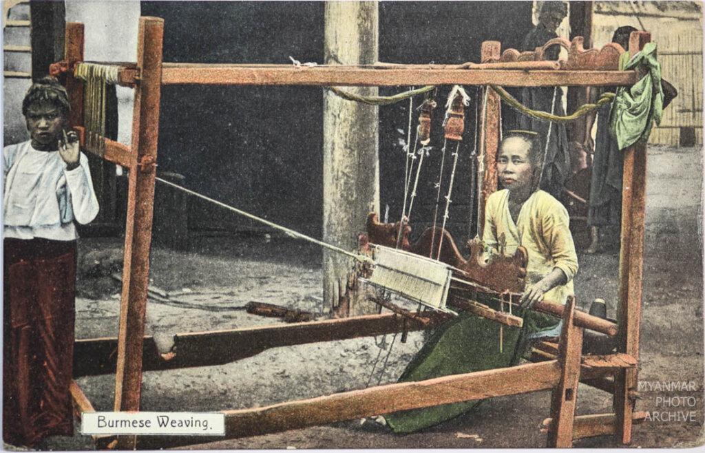Ahuja, D.A.Ahuja, Myanmar, colonial, handcoloured, lithography, memory, postcards, souvenir, ပို့စ်ကတ်, ဗြိတိသျှကိုလိုနီ, ရှေးဟောင်း, လက်ဖြင့်ဆေးချယ်ထားသော, သမိုင်းကြောင်း, ၁၉၁၀ ၀န်းကျင်