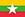 ဗမာစာ